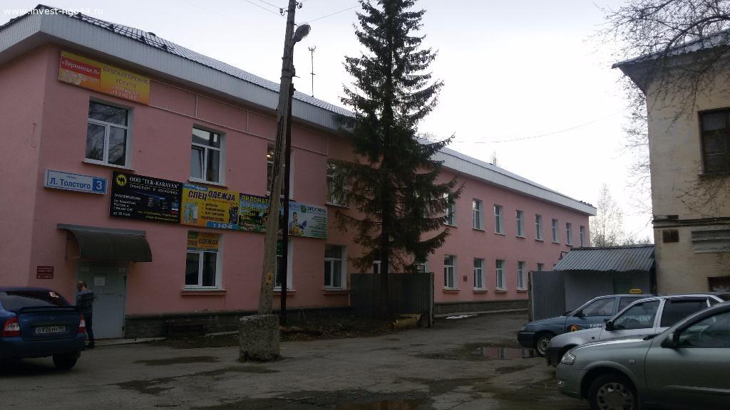 Офисы по адресу ул. Льва Толстого 3