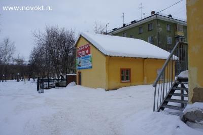 Производственно-складское помещение на ул.Ленина 104, А