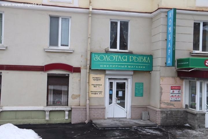 Торговое помещение ул.Ленина,90