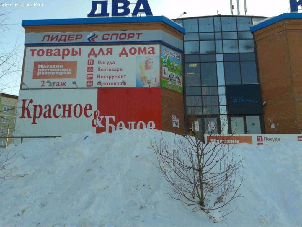 Торговые площади бульвар Академика Кикоина 2
