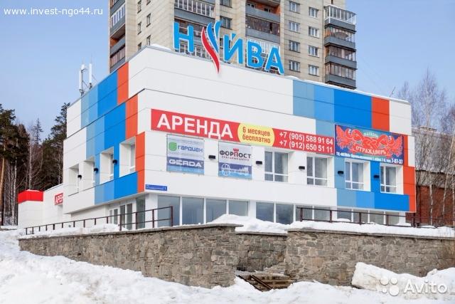 "ТЦ ""Нейва"", ул. Промышленная 1"
